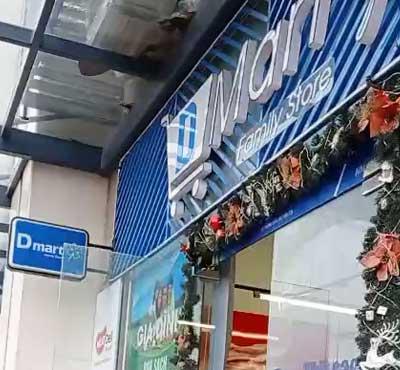 Chuỗi cửa hàng thực phẩm sạch DMART